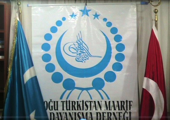Photo of بيان من جمعية التعليم والتربية والتعاون الاجتماعي لتركستان الشرقية