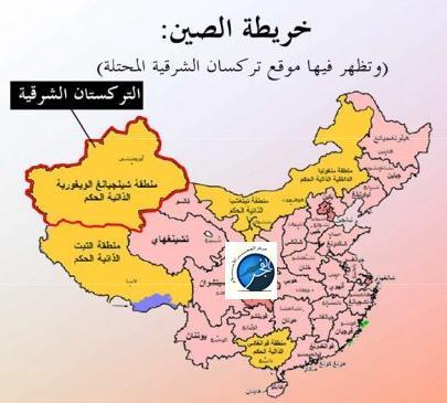 Photo of الحكومة الصينية تمنع الاحتفال بالعيد في تركستان الشرقية