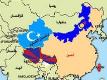 Photo of تركستان الشرقية