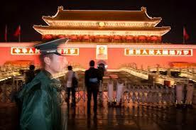 Photo of متطوعون إجباريون في خدمة شيوعيي الصين