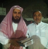 إمام وخطيب المسجدالحرام فضيلة الشيخ صالح آل طالب كلمة وتحدث عن إسهام علماء بلاد ماراء النهر (تركستان) للإسلام والمسلمين