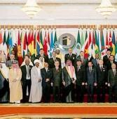 أسافا على منظمة التعاون الإسلامي
