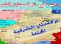 الثورات في تركستان الشرقية