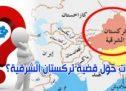 شبهات حول قضية تركستان الشرقية
