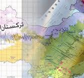 ضرب زلزال ر شمال تركستان الشرقية اليوم الجمعة