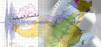 Photo of ضرب زلزال ر شمال تركستان الشرقية اليوم الجمعة