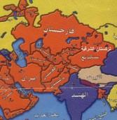 جرائم ومذابح الصين ضد المسلمين في تركستان الشرقية.. صور وفيديو!