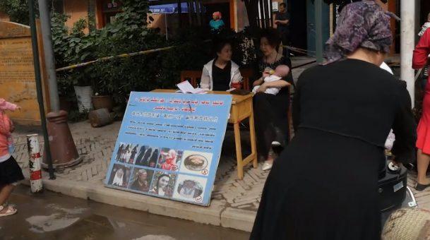 الرئيسية الأخبار تقارير شخصيات مقالات فيديو الأويغور تعرضوا لأسوء انتهاك للحقوق الدينية في2015