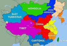 Photo of ماذا تعرف عن تركستان الشرقية؟