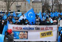Photo of تركيا.. أويغور يحتجون على زيارة وزير صيني لأنقرة