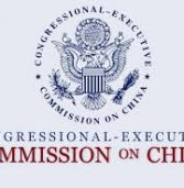 CECC CHAIRS RAISE ALARM ABOUT DETERIORATING HUMAN RIGHTS SITUATION IN Uyghur