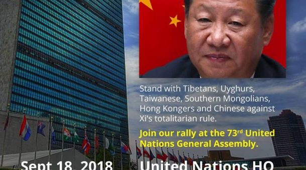 Rally at UN Against Chinese President Xi Jinping