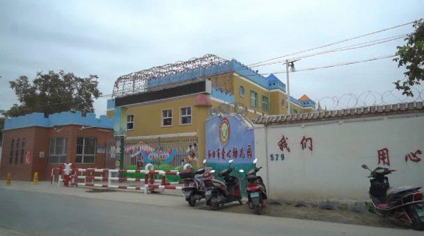 Uyghur Children Separated From Parents, Held in 'Little Angels Schools' in Uyghur