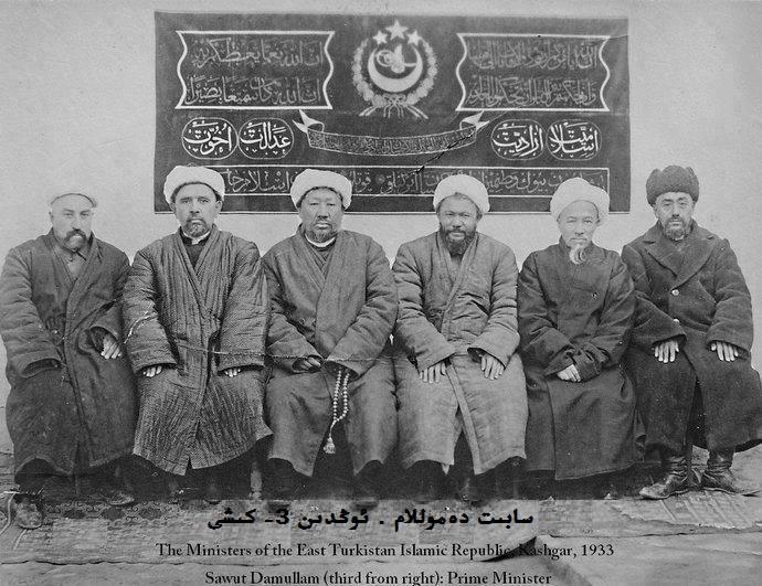 Photo of ئاخىرقى شەرقى تۈركىستان ئىسلام جۇمھۇرىيىتى