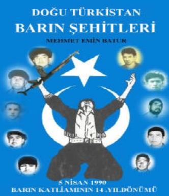 barin24