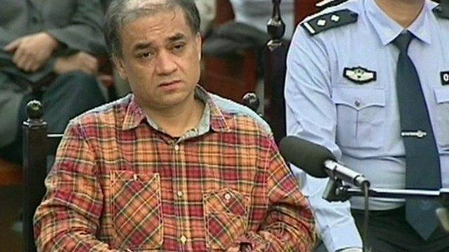 Prof-Ilham-tohti